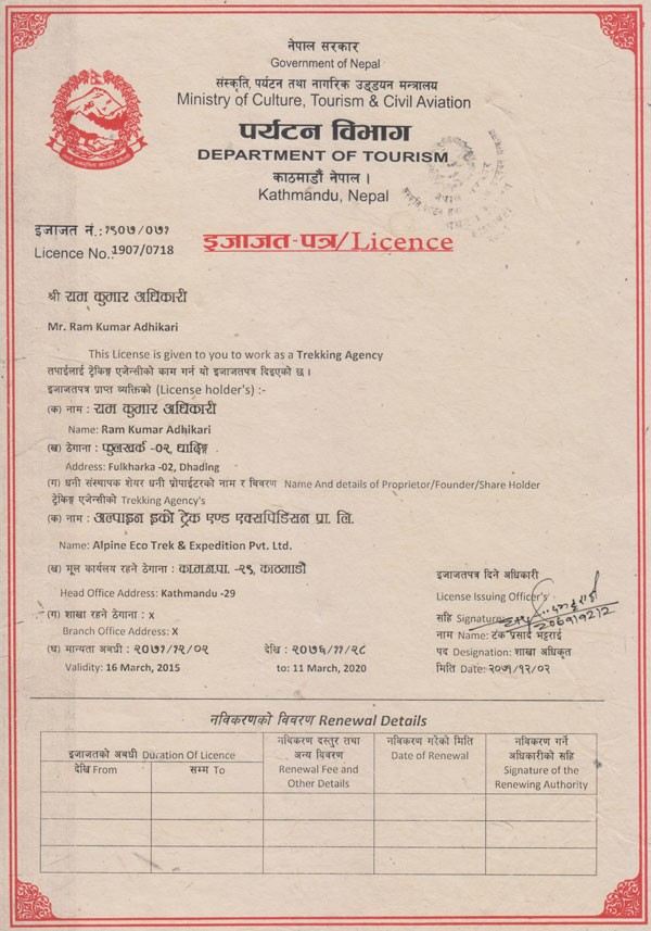 Certificate from ministry of tourism and civil aviation of Nepal