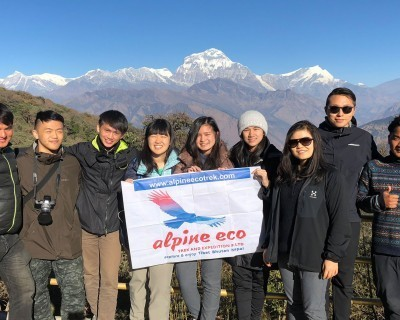 3 Days Poon Hill Trek - for student groups, adventure lovers