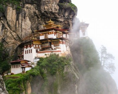 Bhutan Adventure Tour 12 Days