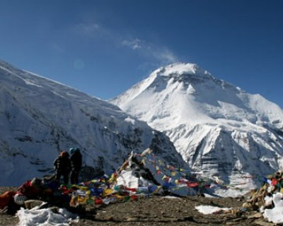 Dhaulagiri Expedition (8167m)