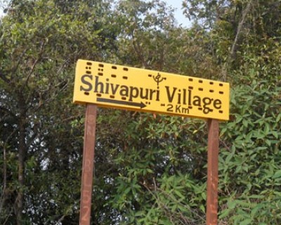 Shivapuri National park Trek